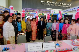 phuket-academic-exhibition